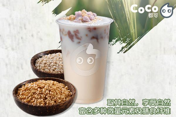 coco燕麦奶茶