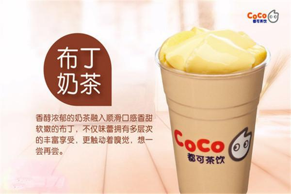 coco奶茶图片